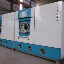 沧州干洗机 沧州小型干洗机价格 沧州全自动干洗机价格