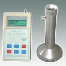电子孔口校准器