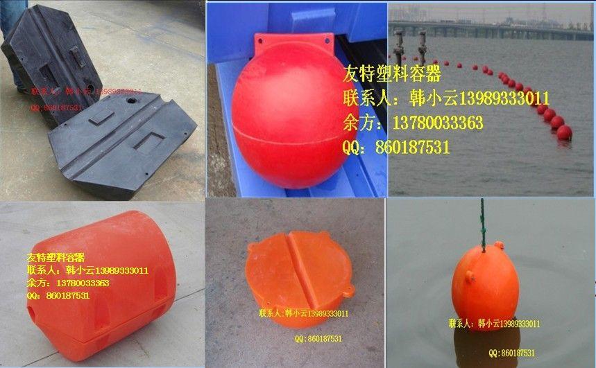 半边组合浮球,带耳朵浮球,中间穿管浮球,异性浮球加工