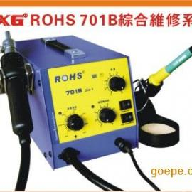 综合系统拔放台ROHS701B电焊台二合一