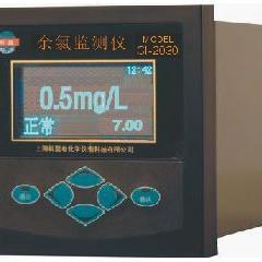 上海科蓝CL-2030余氯分析仪