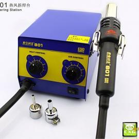 热风拆焊台 ROHS801