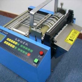 泡棉管切管机|热缩套管切管机|电池套裁切机|手机膜裁切机