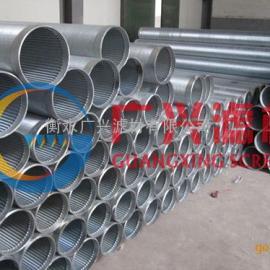广兴生产的地热井、水源热泵,水井等用缠丝滤水管
