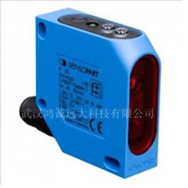 工业用高精度激光测距传感器精度0.01mm