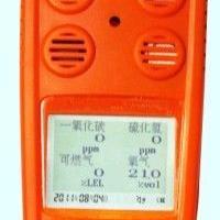 内蒙古有毒有害气体四合一气体检测仪