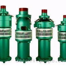 QY油浸式潜水泵 ,供应农业灌溉油浸式潜水泵