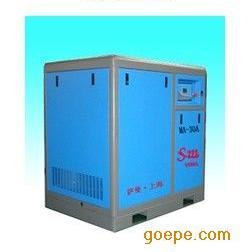 空气压缩机22kw价格