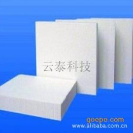 云泰出厂价供应石化行业用1260型硅酸铝陶瓷纤维板