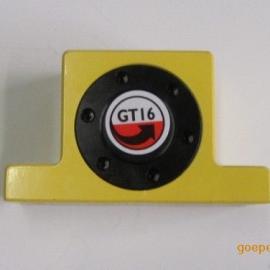 GT8气动振动器