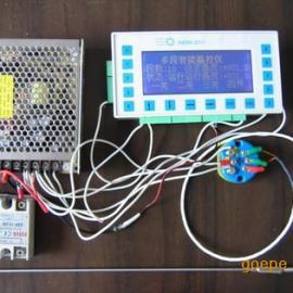 工业级8路AD模拟量输入采集控制器 智能温度控制器