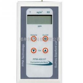 甲醛检测仪,进口甲醛检测仪,高精度甲醛检测仪