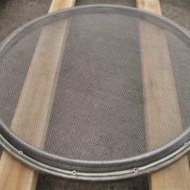 超声波不锈钢振动筛网架ZM1000