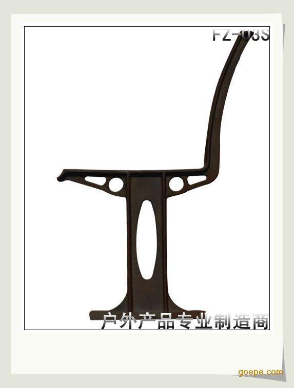 园林椅子腿