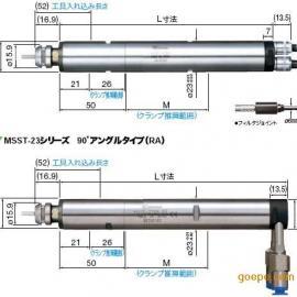 日本中西MSST-2308RA主轴,气动主轴,高速机床主轴