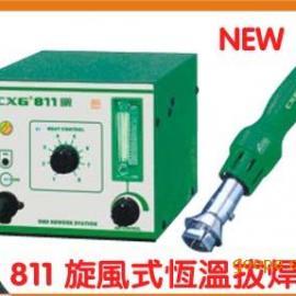 拔放台|风量调节|节省空间|防静电|旋风式恒温拔焊台|CXG811