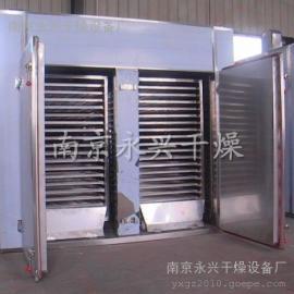 热风循环烘干箱全不锈钢制作