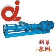 G型单螺杆泵 不锈钢螺杆泵 抽高粘度单螺杆泵
