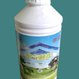 厂家供应高催化活性纳米二氧化钛光触媒
