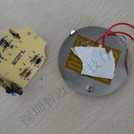 移动电源暖手宝IC 温控方案开发公司 暖手宝控制板开发