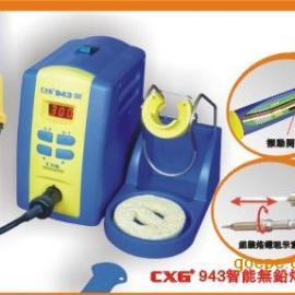 立式智能数显无铅焊台 CXG943