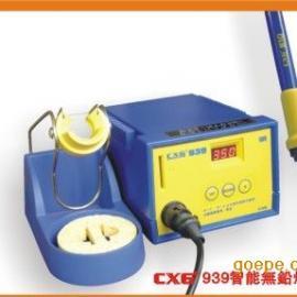 智能数显无铅焊台 CXG939