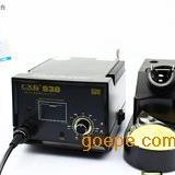 焊台 升温快速 焊接工具 防静电 无铅焊台 CXG938