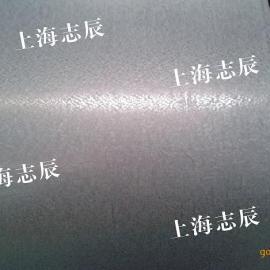 镀铝锌耐指纹