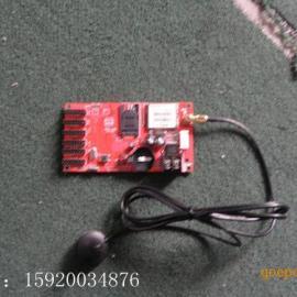 双基色显示屏无线控制系统LED无线控制卡GPRS条屏控制卡