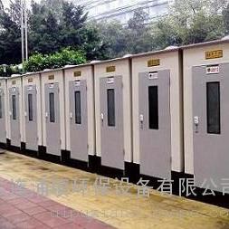 景区移动厕所/玻璃钢移动厕所