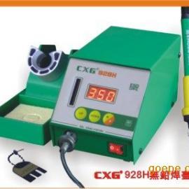 大功率数显无铅焊台 CXG928H ESD