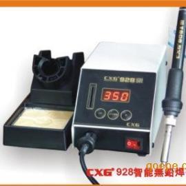 智能数显无铅焊台 CXG928 ESD