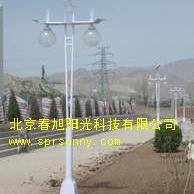 节能高效太阳能庭院灯