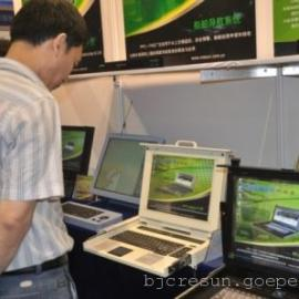ICP-2015 北京便携机 便携式计算机 加固便携机