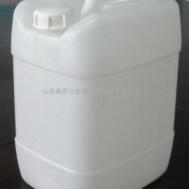 10L塑料桶厂家直销
