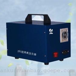 ZCK-X-10便携式臭氧消毒机便携式臭氧发生器