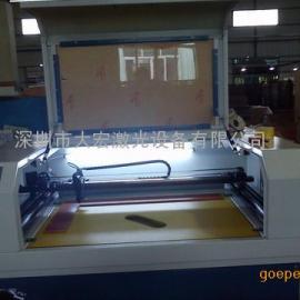 玻璃视窗面板保护膜激光切割机