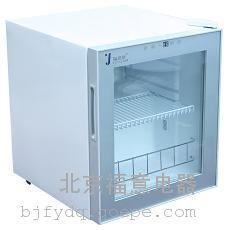 福意联17度恒温冰箱