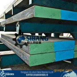 供应原装日本大同S-STAR耐腐蚀钢镜面模具钢