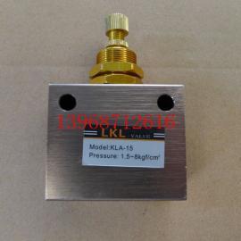 气源单向节流阀,KLA-15单向阀,可调节内螺纹