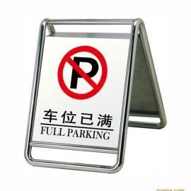 济南不锈钢指示牌¥山东不锈钢指示牌厂家&道路指示牌定做