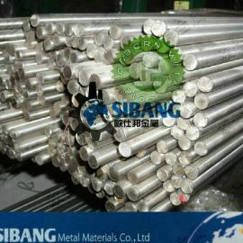供应进口美国7075-T651合金铝