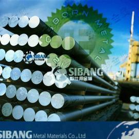 供应美国铝业CERTAL7022-T651塑料模/焊头用