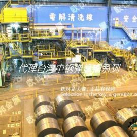 供应SK5国产台湾中钢弹簧钢SK5