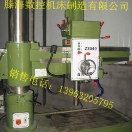 摇臂钻Z3040摇臂钻床双立柱主轴加长型最大行程300mm