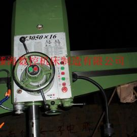 滕海Z3050液压摇臂钻床中捷原厂图纸打造3C认证