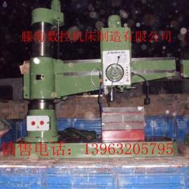 液压50摇臂钻床Z3050×16液压摇臂钻床厂家直销 现货