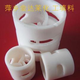 PVDF聚偏氟乙烯鲍尔环填料