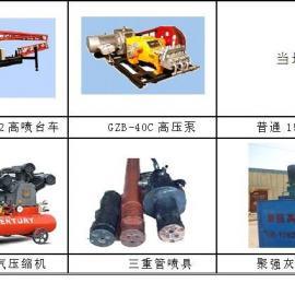 单管钻机成套设备 软基处理 旋喷钻机 锚固钻机