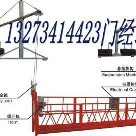 湖北zld630型电动吊篮生产厂家价格